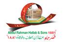 Abdul Rahman Hallab & Sons 1881